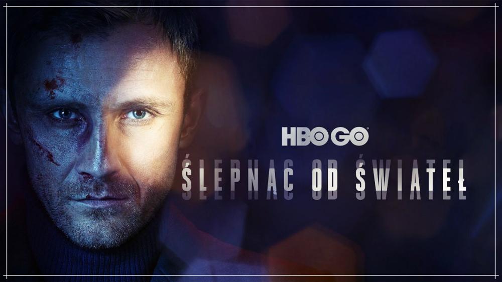 Seriale HBO GO / Ślepnąc od świateł / Wrocław Kobiecym Okiem
